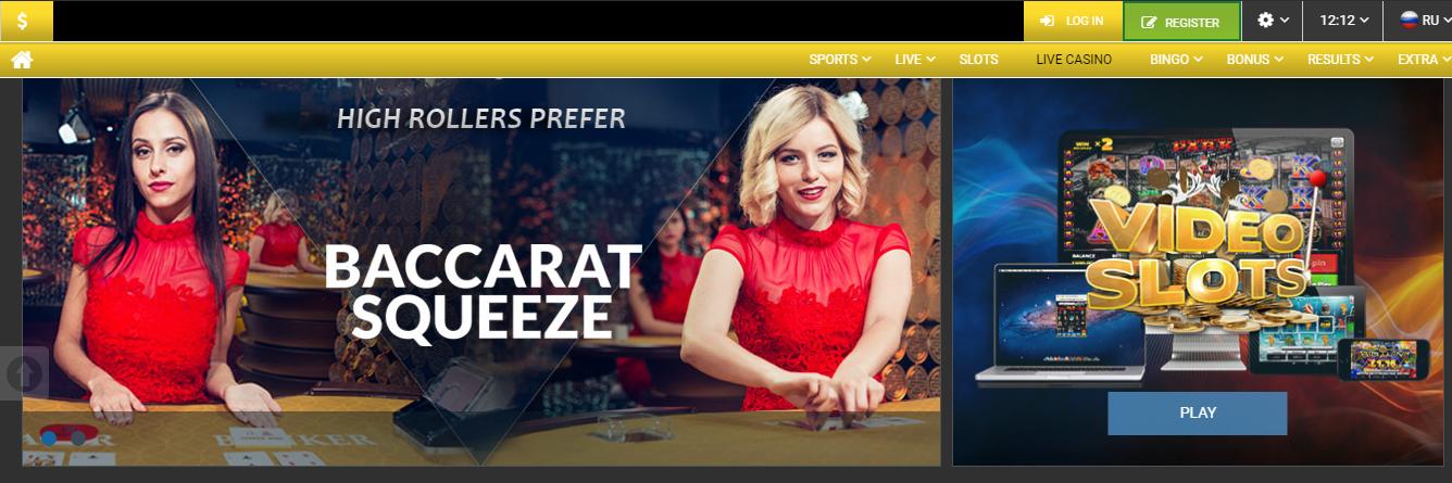 kazino-ollerbet