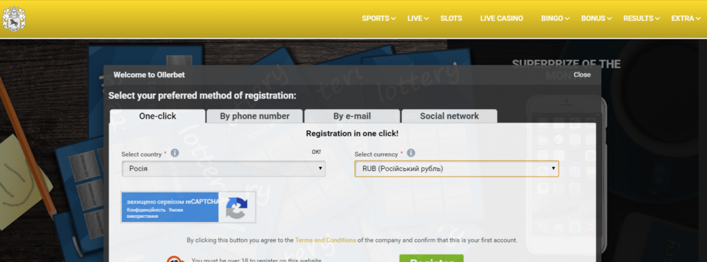 Регистрация на сайте букмекерской конторы Ollerbet